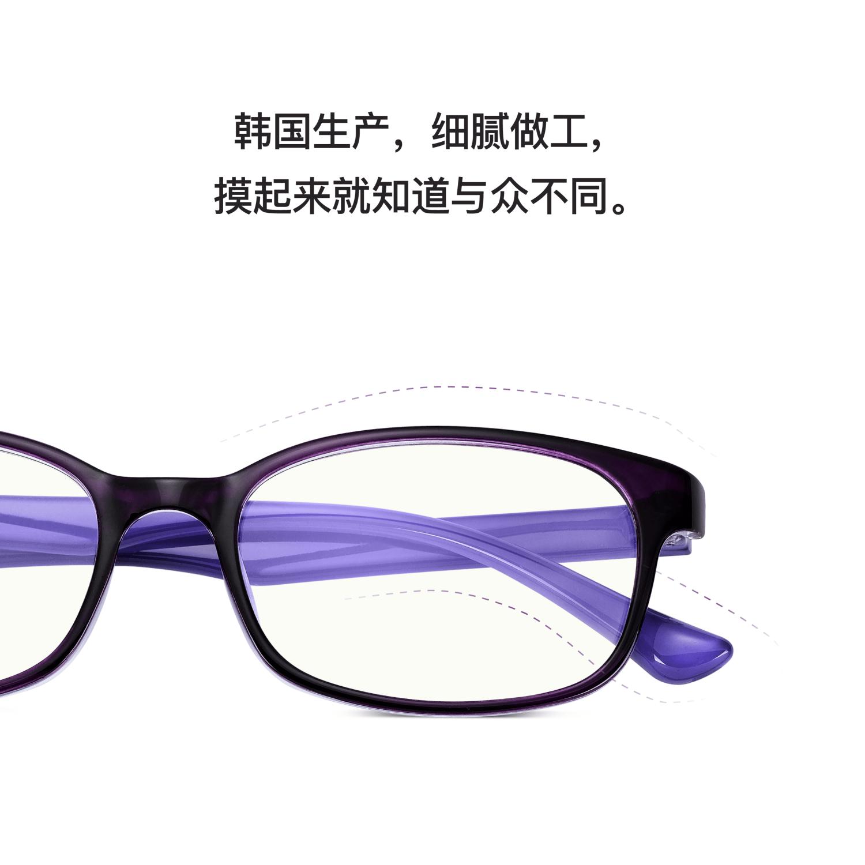 Kid5-紫色-02@2x TAPOLE