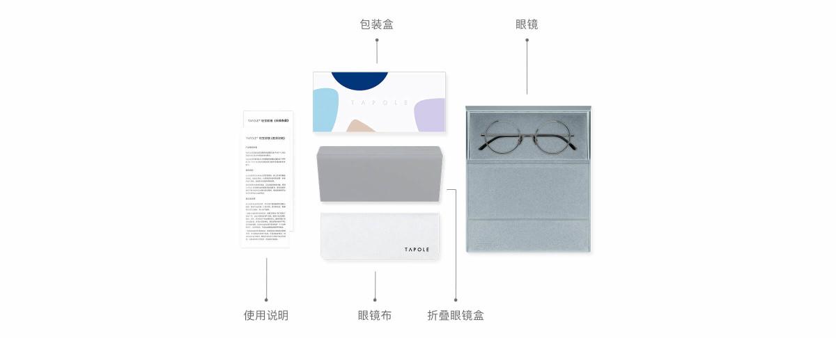 包装图-光学镜-pc@2x TAPOLE